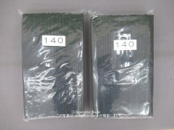 画像2: KAFJ435A140代替KAF435B140|交換用ロングライフフィルター|ダイキン工業