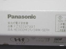 画像2: FZ32297991|蛍光灯電子安定器|FHF32用|2灯|高出力初期照度補正|タイプ PF|AC100-242V|パナソニック