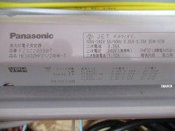 画像2: FZ32298997|蛍光灯電子安定器|FHF32,FLR40S/36,FLR40S,FL40SS/37,FL40S用|2灯|高出力固定|タイプ VPH|AC100-242V|パナソニック